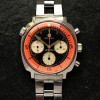 Movado Super Sub Sea 206-705-504 - auffallend attraktives Design