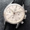 Heuer Carrera 2447 S - Beyer - seltener Chronograph mit 'Beyer' Aufdruck