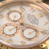 Rolex Daytona 16518 Full Set - harmonious white dial with gold details