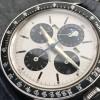 Universal Genève Tri-Compax 881101/01 Eric Clapton - MK1 - das Panda-Zifferblatt ist trotz vieler Funktionen sehr harmonisch und ausgewogen
