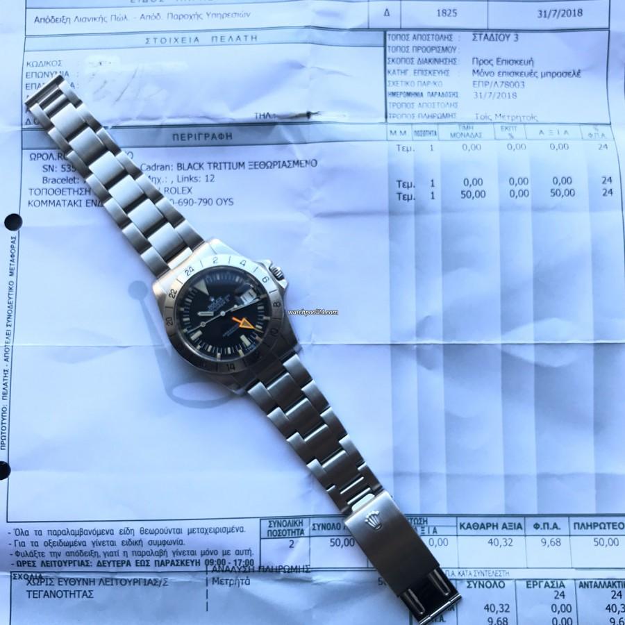 Rolex Explorer II 1655 Orange Hand Freccione - service invoice from July 2018